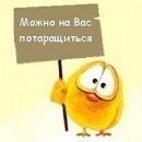 Фотоальбом Олега Мірчука