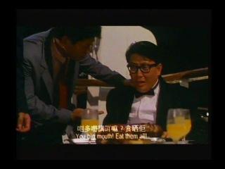 Инспекторы в юбках 3 Inspector Wears Skirts 3 Raid on Royal Casino Marine 1990