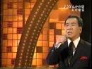 Eisaku Ookawa - Sazanka no yado 2008