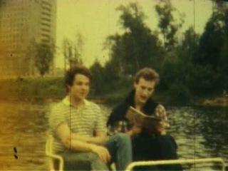 1991 Джамгаровский пруд