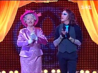 """Большая разница - Marilyn Manson (""""Шахтёру"""" - 75 лет)"""