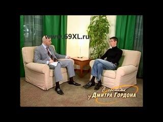 ШОК-ПРИЗНАНИЕ! А.Панин хочет отсосать у мужчины в гей-роли! » Freewka.com - Смотреть онлайн в хорощем качестве