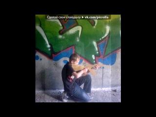 «стройка» под музыку уличные танцы 3d (street dance 3d) 2010  01. tinie tempah pass out. picrolla
