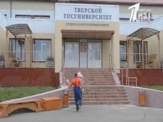 Геофак Посвят лучший!!!(2013)