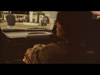 / malamor (2003) [cine colombiano]