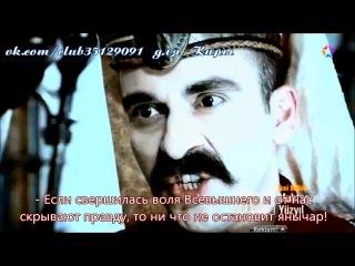 2-ой анонс к 120 серии (рус. ссуб.)