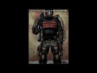 «Основной альбом» под музыку Сталкер Радио Групировок - Призыв Долга. Picrolla