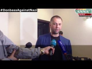 ДНР Донецк Бородай 'Штурм воинской части прошёл успешно' The DPR Donetsk Boroday HD 28 06 2014