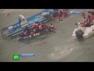 Капитан объяснил, почему покинул одним из первых тонущий корейский паром  Подробнее на НТВ.Ru: #ixzz2zJRYfo6g