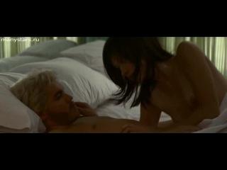 Ashley greene sex scene