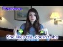 Английский Язык: Разделительный Вопрос / Урок 42 / Ирина Шипилова
