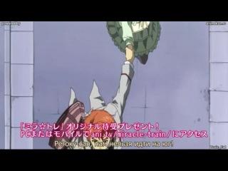 [WOA] Волшебный поезд: Добро пожаловать на линию Оэдо / Miracle Train: Ooedo-sen e Youkoso - 4 серия [Субтитры]