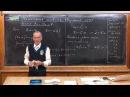Урок 327 Гармонические колебания
