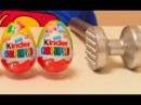 Как открыть киндер сюрпризСвой подарок в киндер сюрприз! Kinder Surprise♥DIY♥Идеи руко