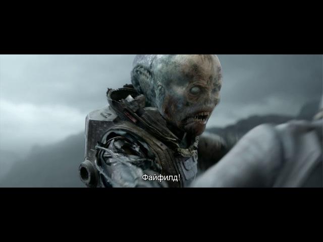 P R O M E T H E U S - Fifield Xenomorph Alternate Mutation (Deleted Scene)