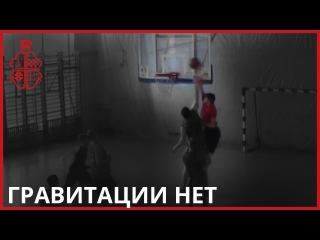 Best of Phantom | Игрока NBA