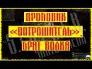 Сталкер Чистое Небо 17 Вся несюжетка до Янтаря Дробовик Потрошитель Брат Волка