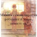 Фотоальбом Мадины Салахбековой