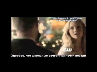 The Vampire Diaries Webclip (2)-  - O Come, All Ye Faithfu (RUS SUB.)