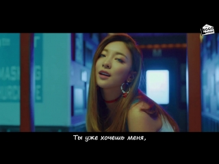 РУС.САБ Luna f(x), Hani (EXID), Solar (MAMAMOO) - HONEY BEE (MV)