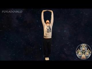Дзен-техника цигун Поднятие неба. Удержание луны