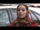 Уравнение со всеми известными.3 серия Фильм 2008г.avi