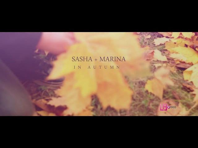 In Autunm Sasha Marina LoveStory