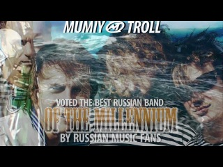 Mumiy Troll goes around the world under the Sedov sails
