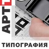Типография в СПБ. Полиграфия, дизайн, печать