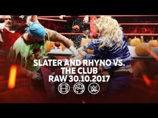 [#My1] Хит Слэйтер и Райно против Клуба по правилам уличной драки. Ро