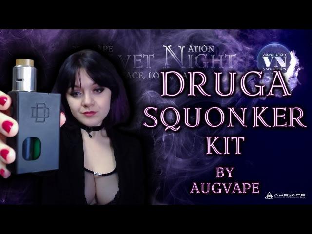 Druga Squonker KIT by Augvape Сквонкер друга