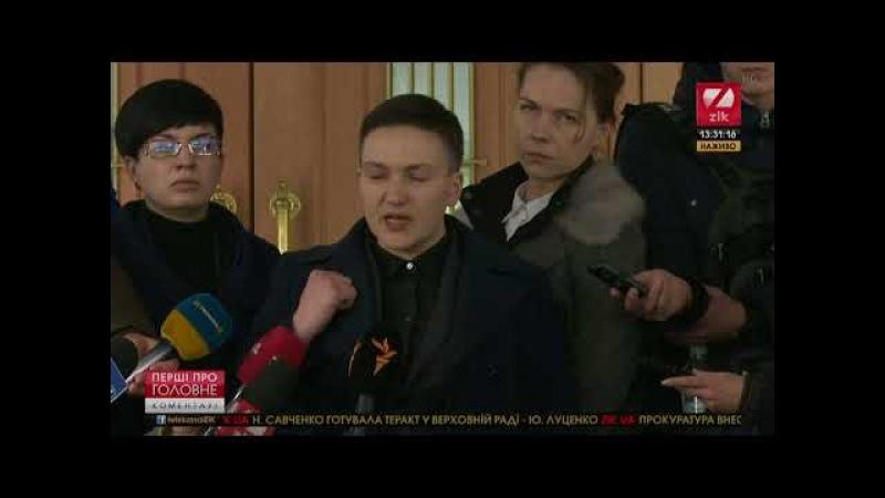 Надія Савченко На жодному Майдані не гинуть політики