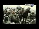 Битва под Москвой - малоизвестные факты.1941 год.