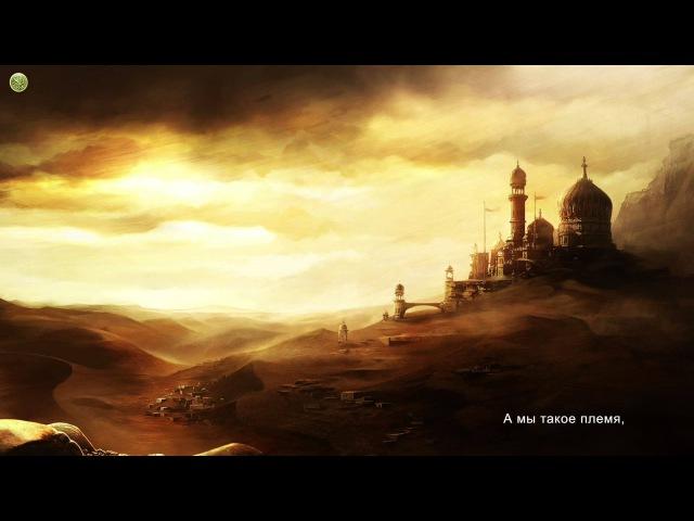 Наставление Пророка (с.а.в) Умару бин Хаттабу (р.а)