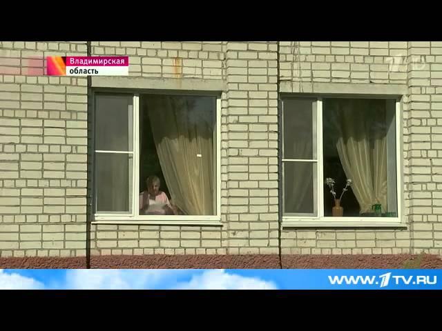 Во Владимирской области закрыли частный дом престарелых пациентов которого довели до истощения