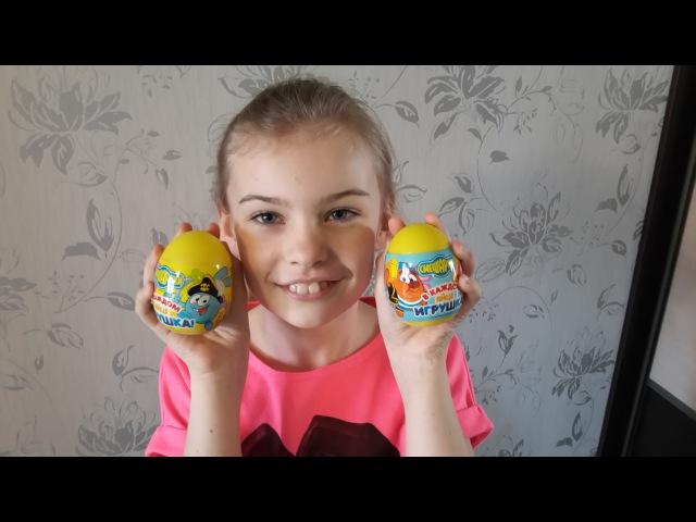 Яйца Смешарики 2015 GoGoRiki eggs 2015