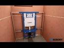 Установка подвесных унитазов на инсталляции GEBERIT Duofix