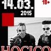 14.03 - Hocico в Москве!
