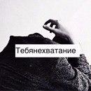 Личный фотоальбом Адиля Валиева