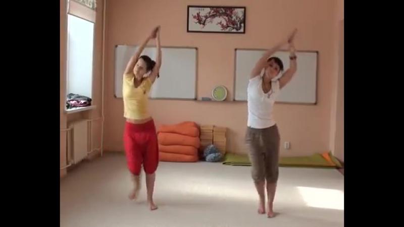 Каушики Kaoshiki обучение танец упражнение психо духовного прогресса обучение
