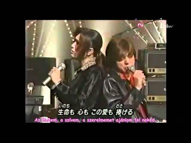 Gackt Saijo Hideki Perform Kizu Darake no Lola hunsub karaoke