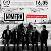16.05 Сольный концерт Nomera в А2