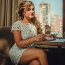 Фотоальбом Вероники Александровой