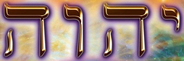 День сердца, картинки с надписями о иегове