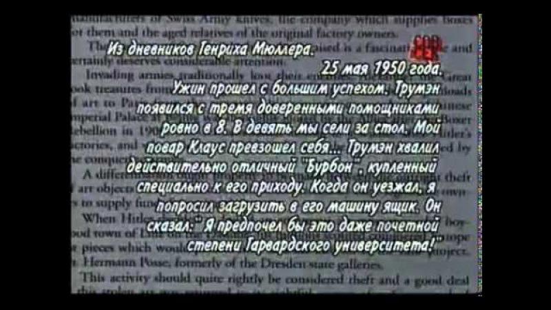 Куда и как исчез начальник гестапо Генрих Мюллер
