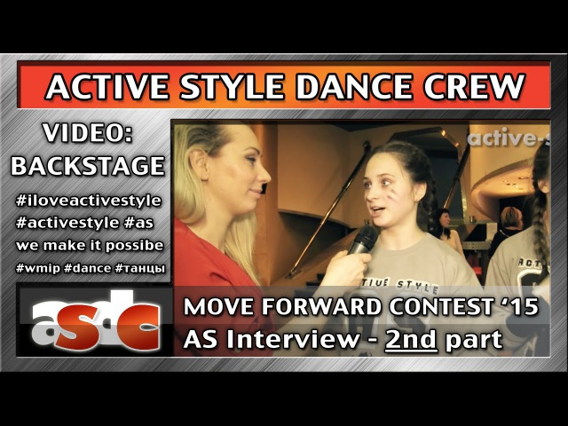 Active Style Interview 2 Move Forwad 2015