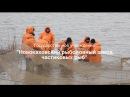 Новокаховский рыболовный завод частиковых рыб
