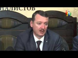 Пресс конференция Игоря Стрелкова в Новосибирске 30 января 2015 часть 3