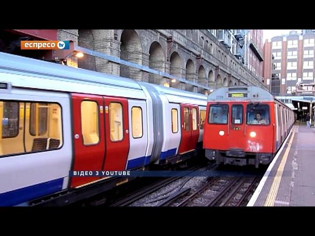 Історична казка про найперше метро у світі