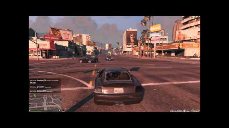 GTA 5 Online PC Килляем всех